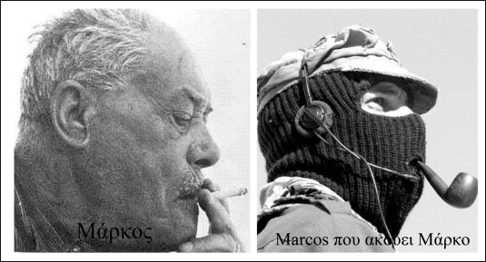 MARKOSX2