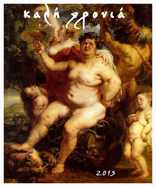Rubens-bacchus